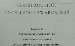 Construction Excellence Awards 2004 - Barker Road Anglo Chinese School