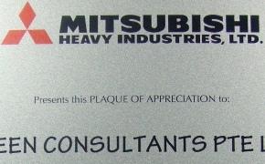 Mitsubishi Plaque of Appreciation - ExxonMobil Chemical